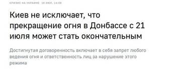 http://s9.uploads.ru/t/i2Ll3.jpg
