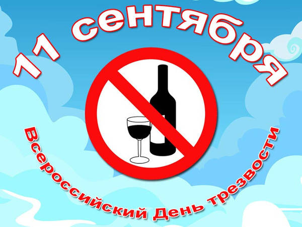 http://s9.uploads.ru/t/i32JD.jpg