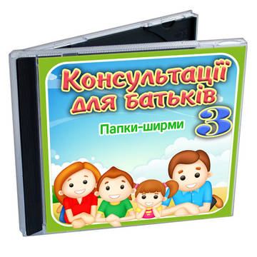 http://s9.uploads.ru/t/i7P1o.jpg