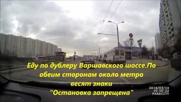 http://s9.uploads.ru/t/iAFoI.jpg