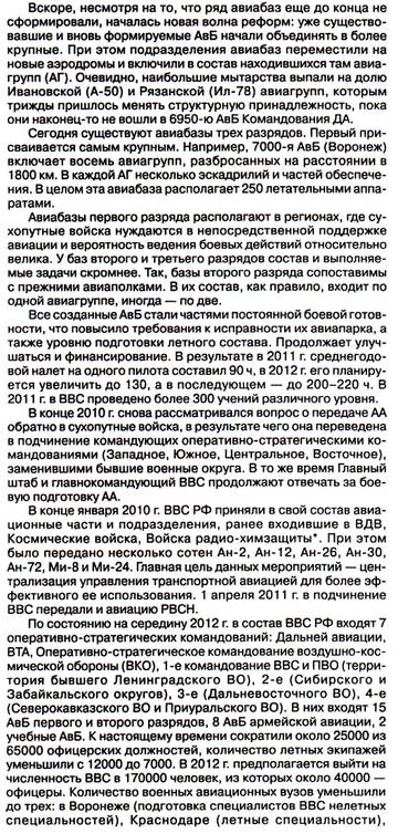 http://s9.uploads.ru/t/iBk1M.jpg
