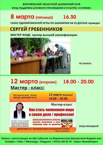 http://s9.uploads.ru/t/iDLd6.jpg