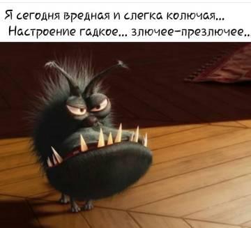 http://s9.uploads.ru/t/iEto8.jpg