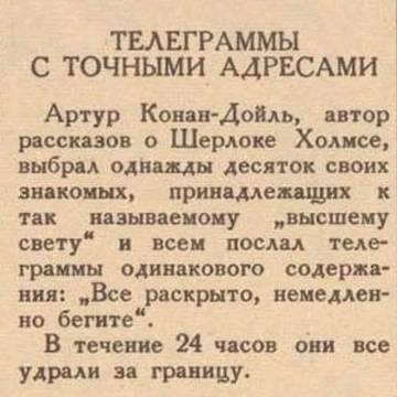 http://s9.uploads.ru/t/iFQs7.jpg