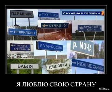 http://s9.uploads.ru/t/iIlkh.jpg
