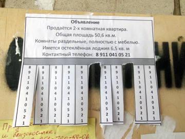 http://s9.uploads.ru/t/iM9ws.jpg