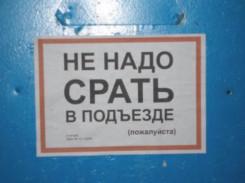 http://s9.uploads.ru/t/iNpu2.jpg