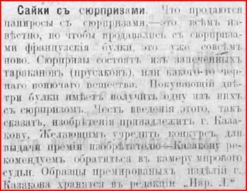 http://s9.uploads.ru/t/iRuhe.jpg