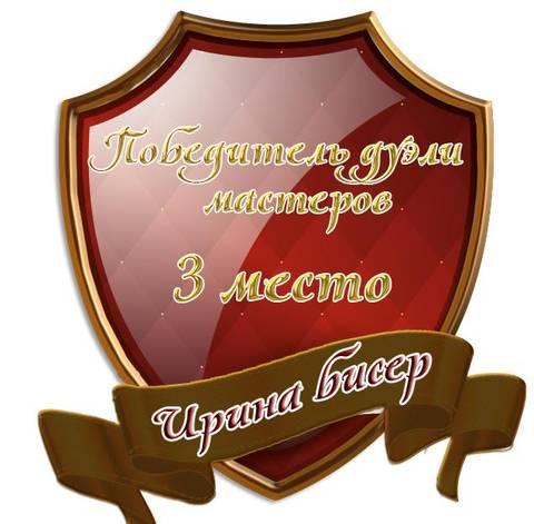 http://s9.uploads.ru/t/iXNpb.jpg