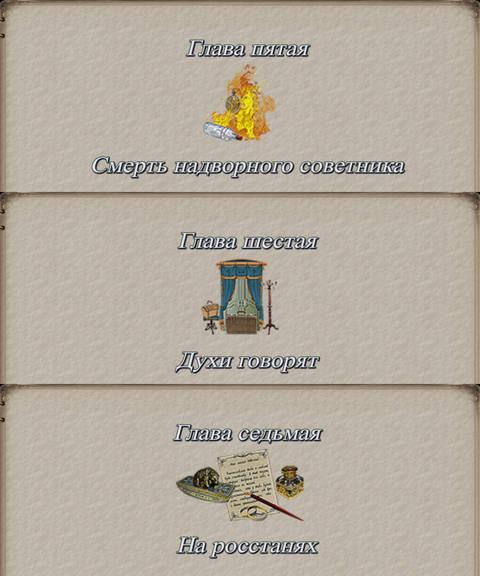 http://s9.uploads.ru/t/ib9v4.jpg