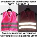 http://s9.uploads.ru/t/iegQr.jpg