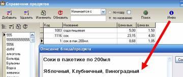 http://s9.uploads.ru/t/ig94A.jpg