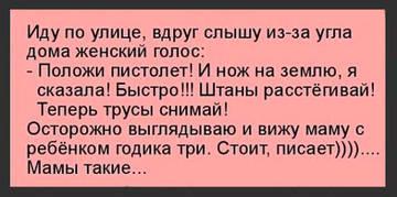http://s9.uploads.ru/t/ikEZQ.jpg