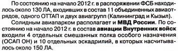 http://s9.uploads.ru/t/ikalf.jpg