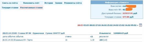 http://s9.uploads.ru/t/ikwou.jpg