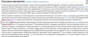 http://s9.uploads.ru/t/io74f.jpg