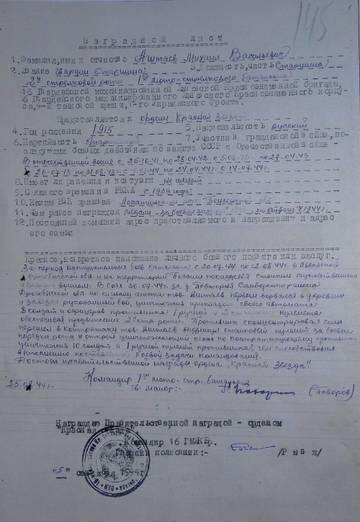 http://s9.uploads.ru/t/ipB7L.jpg