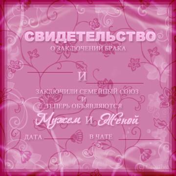 http://s9.uploads.ru/t/iq2W9.jpg