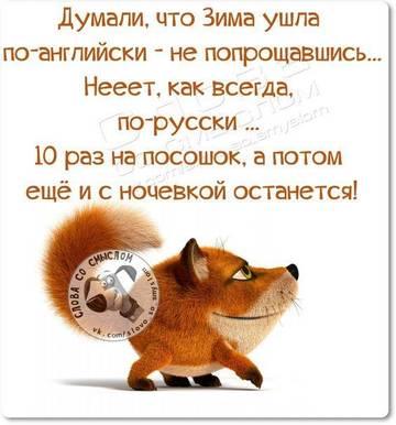 http://s9.uploads.ru/t/iuLnK.jpg