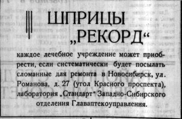http://s9.uploads.ru/t/iv8UR.png