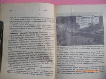 http://s9.uploads.ru/t/ix4H1.jpg