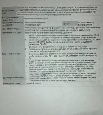 http://s9.uploads.ru/t/j7fv0.jpg