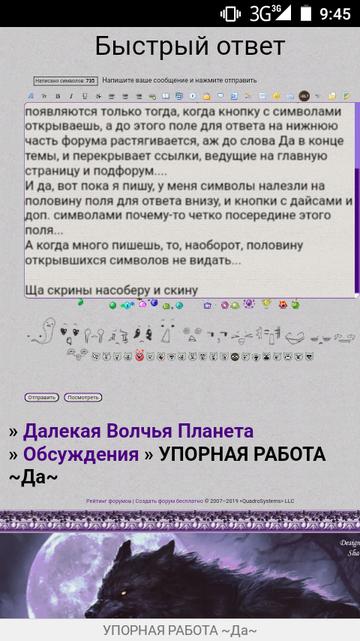 http://s9.uploads.ru/t/jD6qK.png