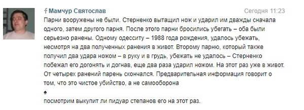 http://s9.uploads.ru/t/jDQXE.jpg