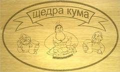 http://s9.uploads.ru/t/jENA6.jpg