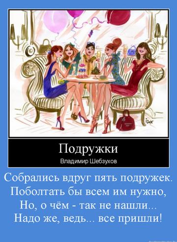 http://s9.uploads.ru/t/jENvu.png