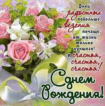 http://s9.uploads.ru/t/jHBC2.jpg