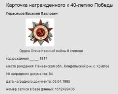 http://s9.uploads.ru/t/jIRLX.jpg