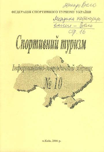 http://s9.uploads.ru/t/jM6kx.jpg