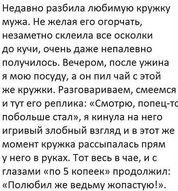 http://s9.uploads.ru/t/jQ27s.jpg