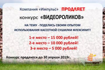 http://s9.uploads.ru/t/jSY0W.jpg