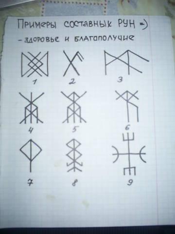 http://s9.uploads.ru/t/jTU9q.jpg