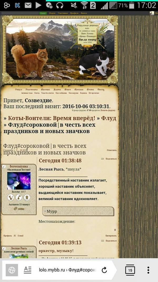http://s9.uploads.ru/t/jTXeZ.jpg