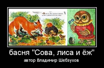 http://s9.uploads.ru/t/jUk4D.jpg