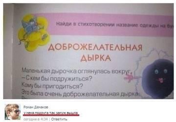 http://s9.uploads.ru/t/jXuqN.jpg