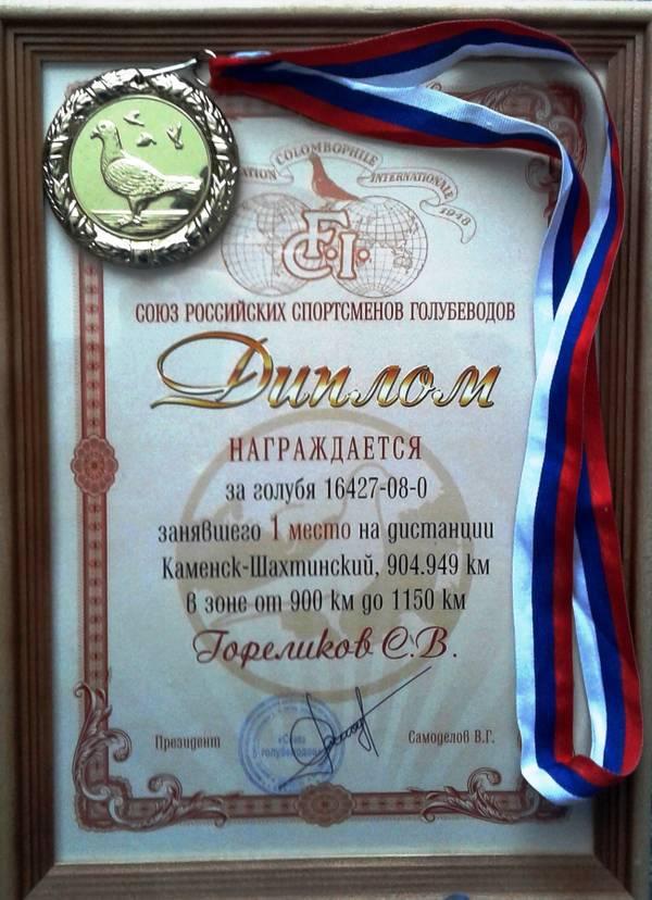 http://s9.uploads.ru/t/jZdlg.jpg