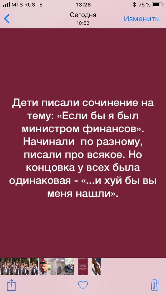 http://s9.uploads.ru/t/je83d.jpg
