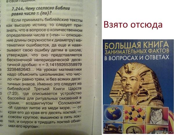 http://s9.uploads.ru/t/jelms.jpg