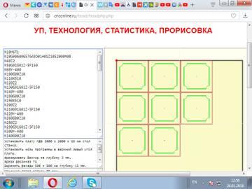 http://s9.uploads.ru/t/jfwKI.jpg