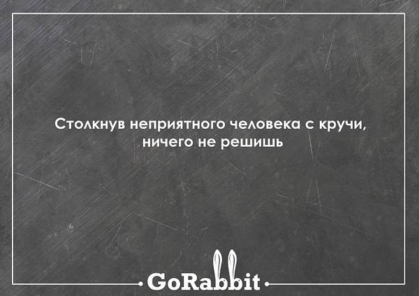 http://s9.uploads.ru/t/jhrF5.jpg