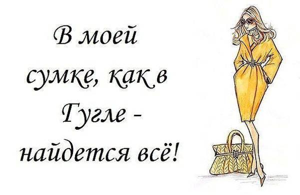 http://s9.uploads.ru/t/jiRDI.jpg