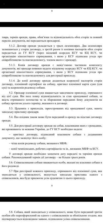 http://s9.uploads.ru/t/jngFl.jpg
