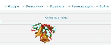 http://s9.uploads.ru/t/jp5zQ.png