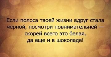 http://s9.uploads.ru/t/k0AR4.jpg