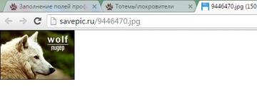 http://s9.uploads.ru/t/k5GvU.png