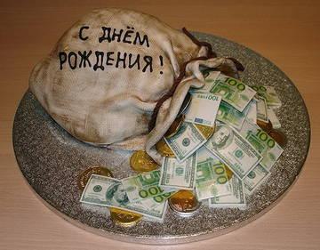 http://s9.uploads.ru/t/k5PWO.jpg